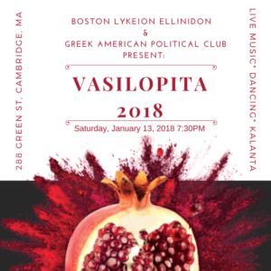 Graphic flier for Vasilopita 2018