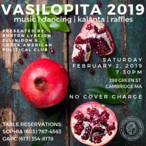 Vasilopita event flier