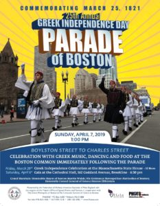 Flier for Boston Greek Independence Day Parade 2019