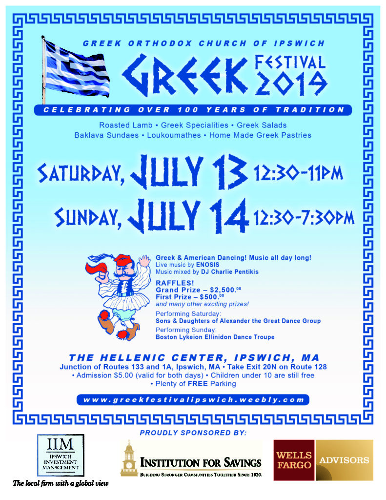 2019 Ipswich Greek Festival flier