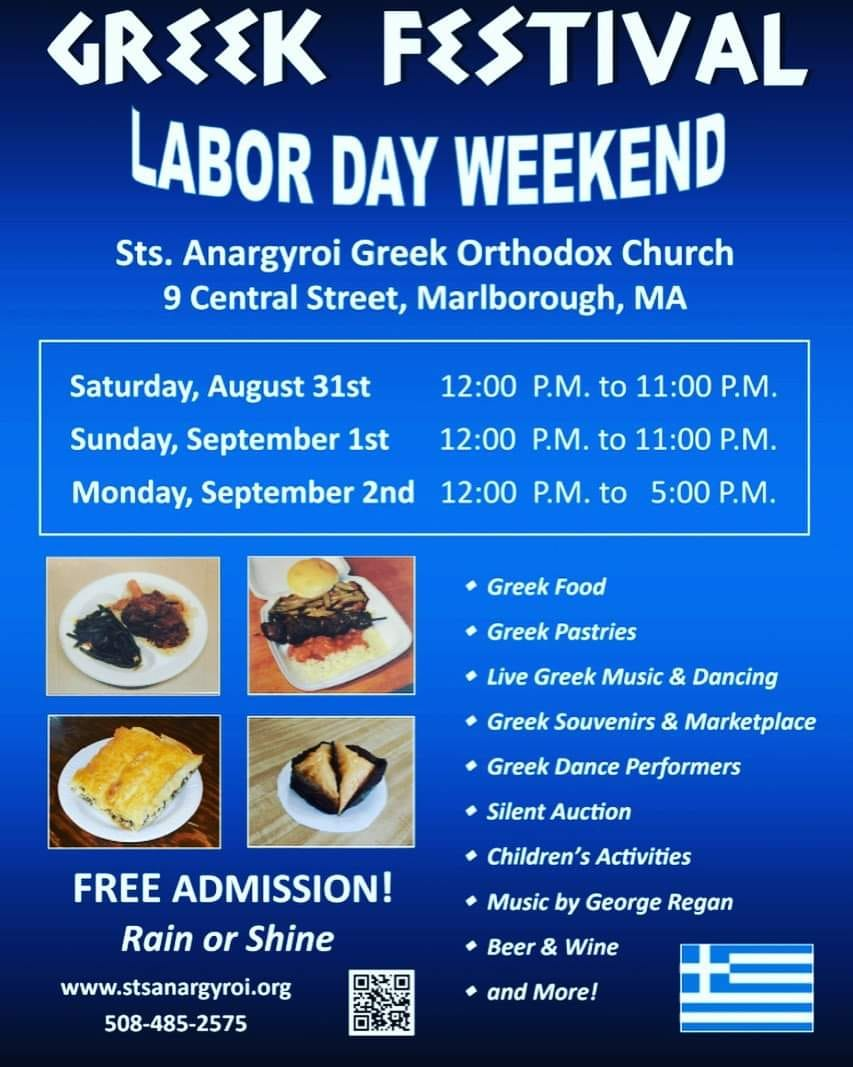 Flier for Sts. Anargyroi Greek Festival 2019