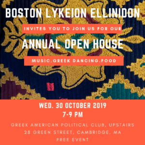 Promotional image for the annual Boston Lykeion Open House on October 30, 2019.
